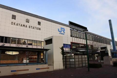 朝の岡山駅