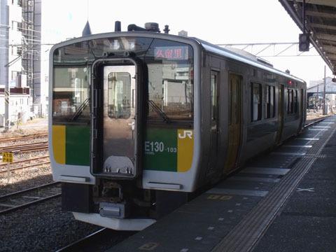 久留里線の新鋭車両キハE130形
