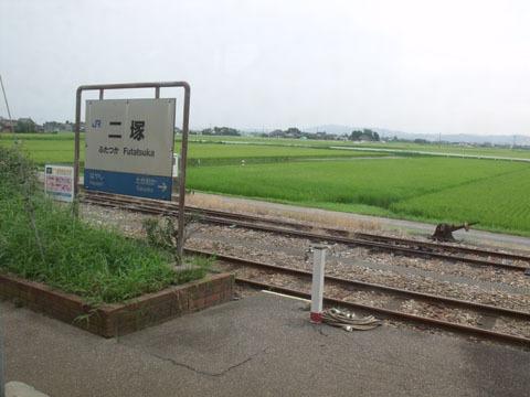 のどかな雰囲気(二塚駅にて)