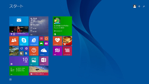 windows8のスタートアップ画面