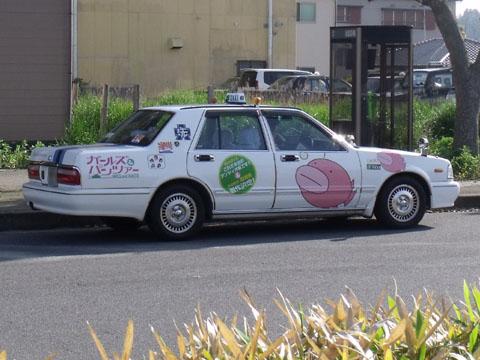 タクシーも…