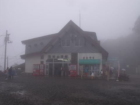 霧で殆んど見えない…
