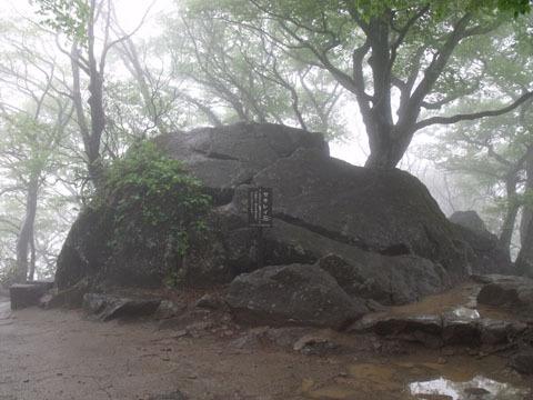 セキレイ石