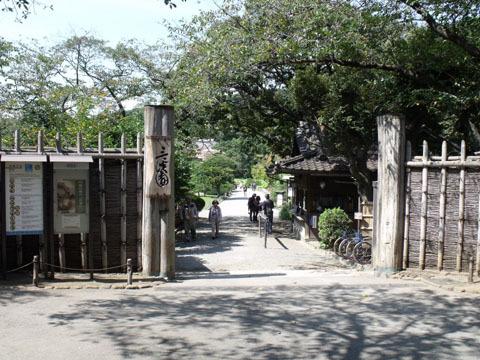 三渓園入り口(正門)