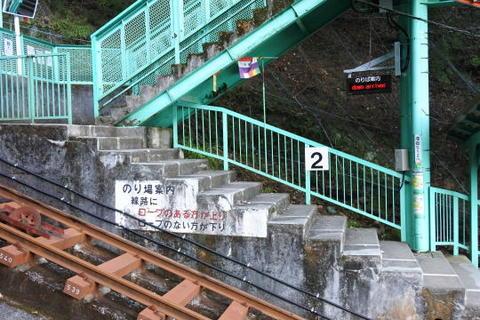 上り・下り列車の見分け方が表記されている