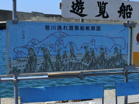 遊覧船の航路図