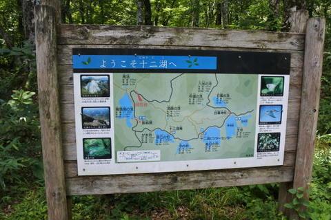 十二湖周辺の地図