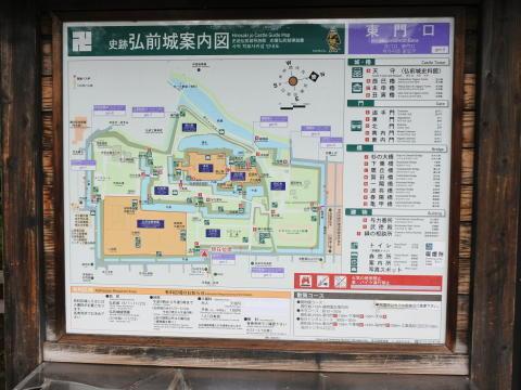 弘前城公園の地図