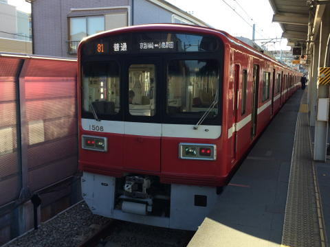 大師線の終点、小島新田駅まで行ってみた