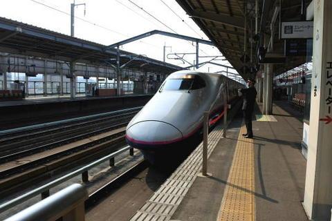 福島に到着