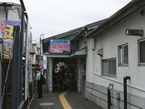御花畑駅は対照的にローカル線の雰囲気
