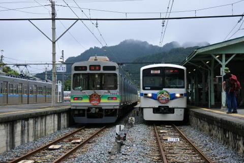 終点の三峰口駅に到着