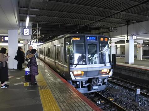 姫路行き新快速に乗車