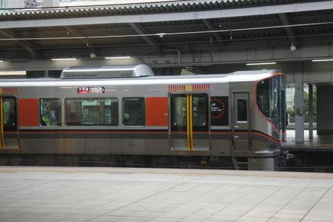 大阪環状線の新型車両