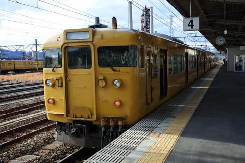 糸崎に到着