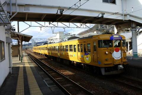 岡山駅で見かけた車両