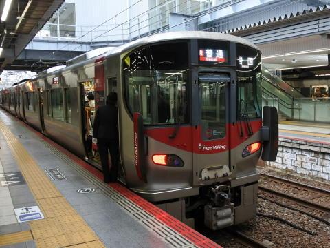 広島駅に到着