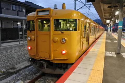 終点のあき亀山駅に到着