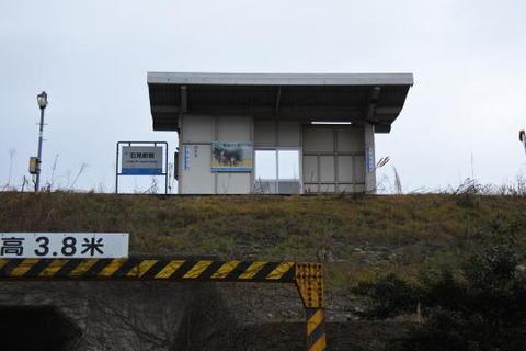石見都賀駅に到着
