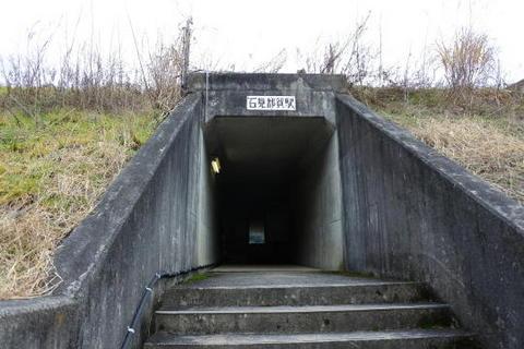 シンプルな入口