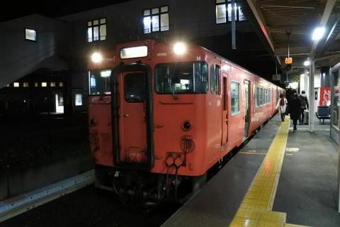 浜田駅に到着
