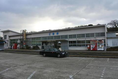 江津駅の駅舎