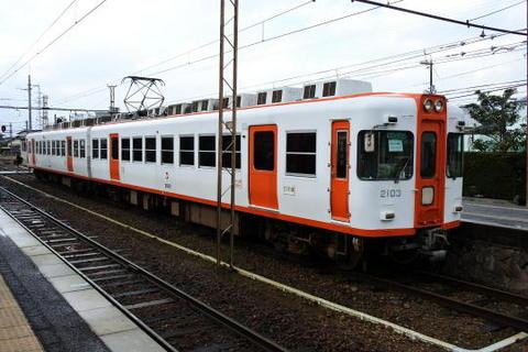 元京王線の車両