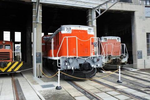 DE50形&DD16形