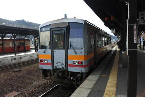 姫新線に乗車