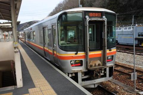 姫新線の新型車両
