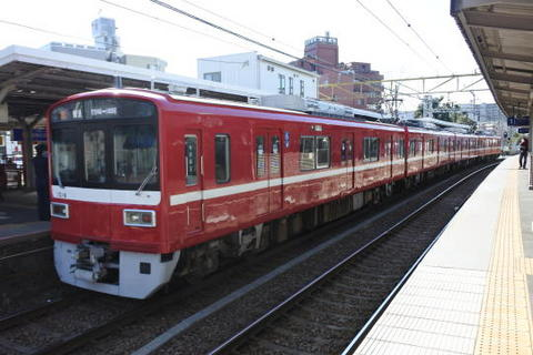 川崎大師駅に到着