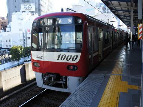 本線の普通列車に乗り換えて再び八丁畷へ