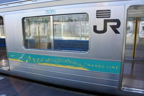 NAMBU LINE