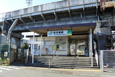 南武支線の浜川崎駅改札