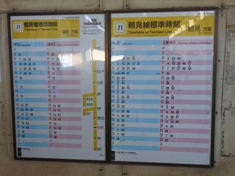 鶴見線の浜川崎駅時刻表