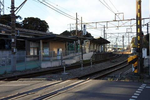 昭和駅に到着
