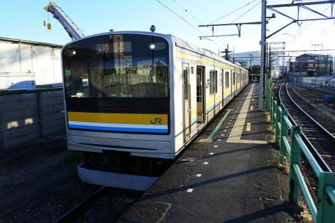 鶴見線の電車は3両編成
