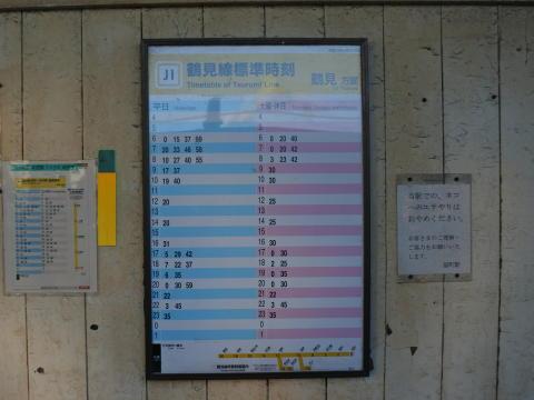 日中の列車本数が極端に少ない