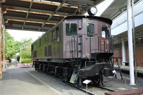 ED16型