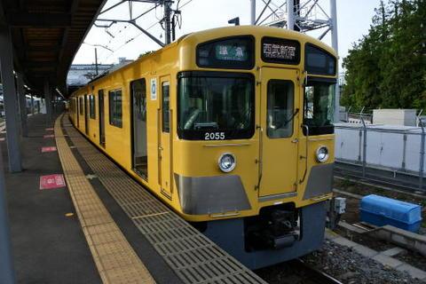 拝島からわざわざ西武線に乗車
