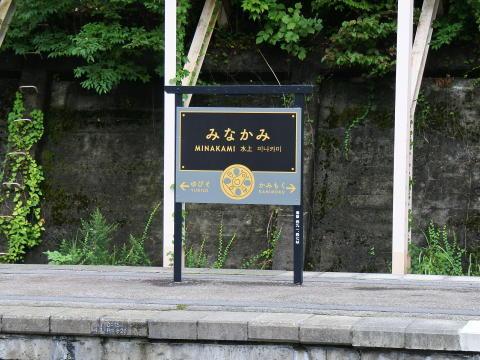 SL列車に合わせた駅標