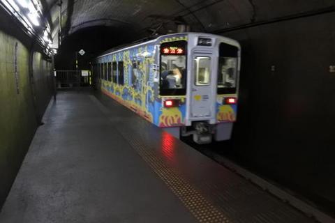 またもやトンネル駅