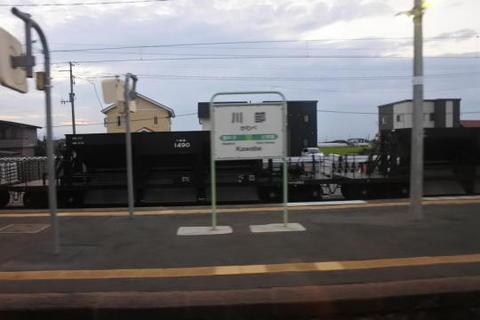 川部駅に到着