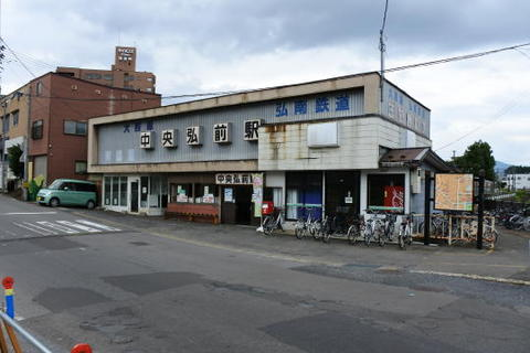 弘南鉄道の中央弘前駅