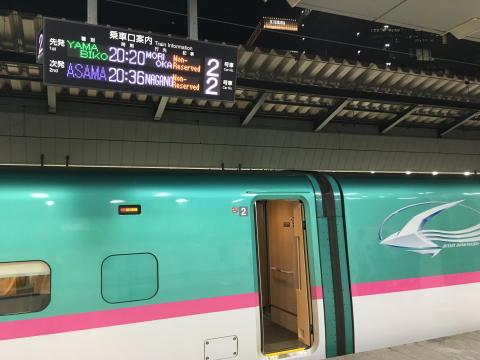 乗車した列車はそのまま盛岡まで折り返す模様…