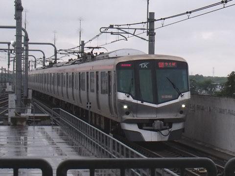 守谷駅にて撮影